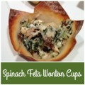 Spinach Feta Wonton Cups - An easy holiday appetizer. Get the recipe on basilmomma.com
