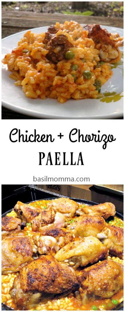 Chicken Chorizo Paella - a Spanish rice dish that is complete comfort food!